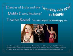 July27recital